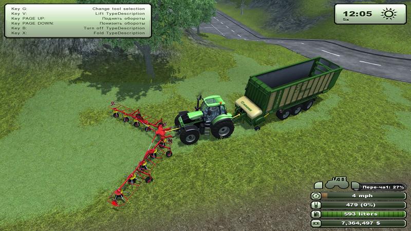 VOR Simulator Simulators