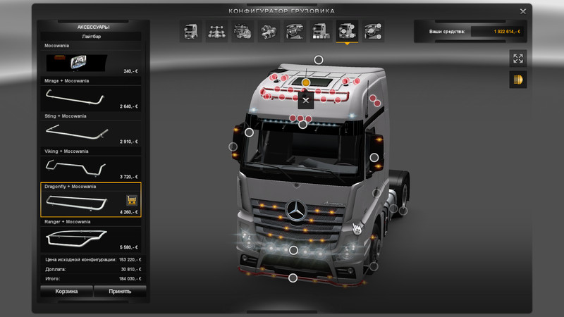 tuning-pack-for-actros-mpiv-8 - ETS2 Mods