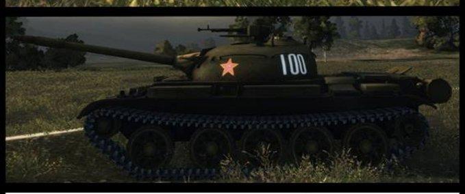 Type62-skin