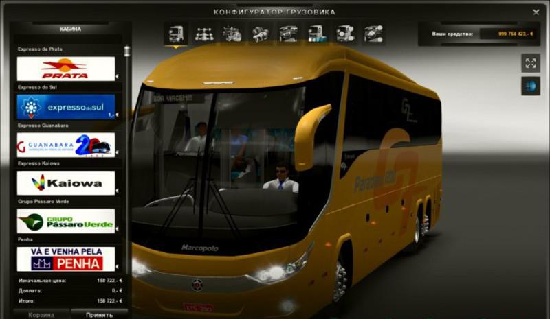 скачать игру euro truck simulator 2 bus marcopolo g7 1200