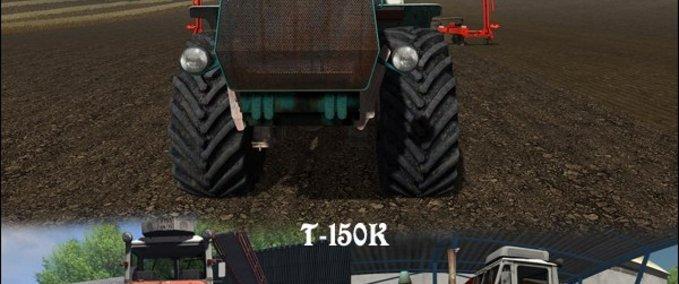 T 150 v 1.0 image