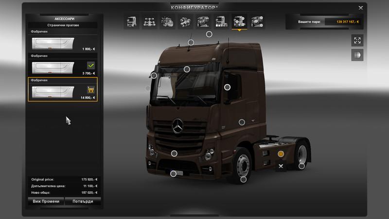 ETS 2: Mercedes Benz Actros MP IV v 2 0 Mercedes Mod für