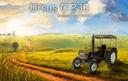 Ursus-c-330-by-matinho-giants