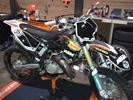 Amok-rider