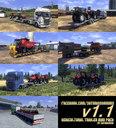 Agrar-trailer-mod-pack