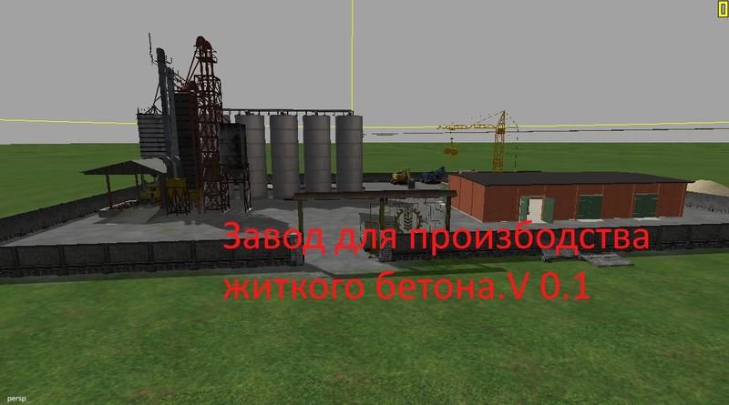 Ls 15 Cement Zavod V 0 1 Objekte Mod F 252 R Landwirtschafts