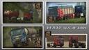 Man-tgs-18-480-4x4-bls