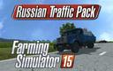 Russian-traffic-pack-15