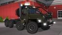 Ural-43202-1-17-1s