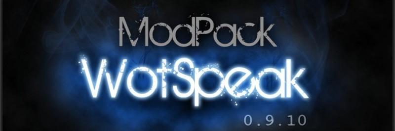 Wotspeak modpack 0 90 - e98a