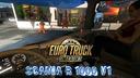 Scania-r1000--5