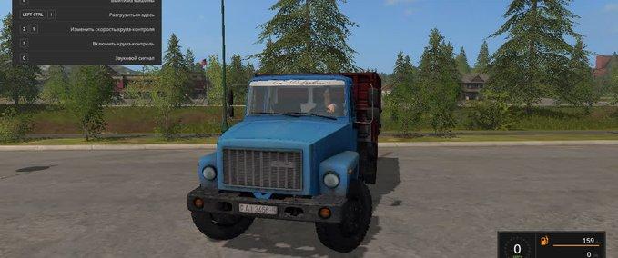 Gaz-3307--5