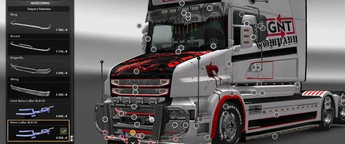 Scania-t-rs-tuning