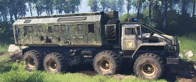 Ural-6614-v5-0-for-spin-tires