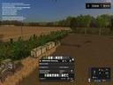 Kurse-eingefahren-auf-nordfriesische-marsch-2-2-ohne-graben