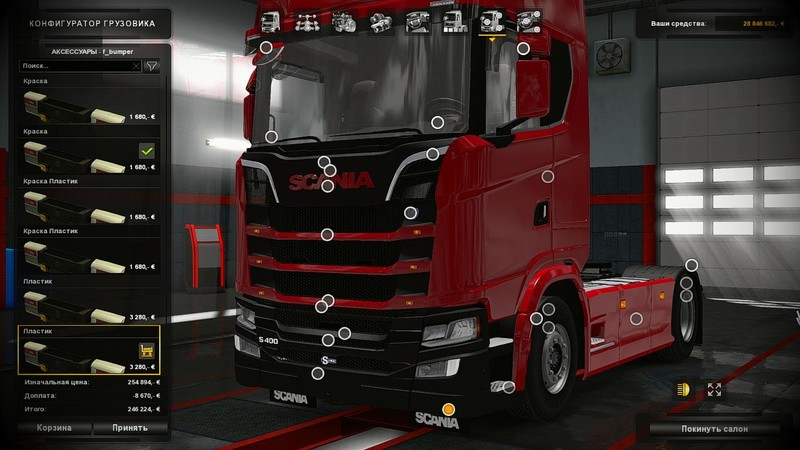 Ets 2 Scania S730 Accessoirs V 1 0 Sonstige Mod F 252 R