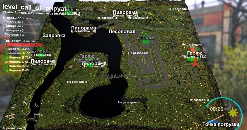 Spintires Map Quot Call Of Pripyat Quot V 1 0 V 1 0 Maps Mod