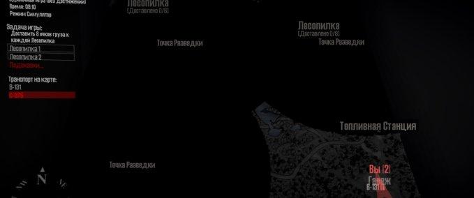 Karte-lesnichestvo-fur-spintires-mudrunner