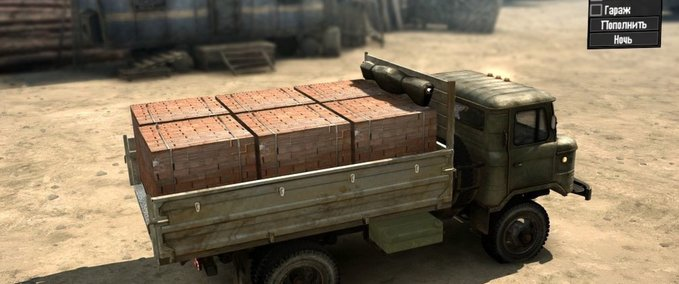 Gas-66-truck-spintires-mudrunner