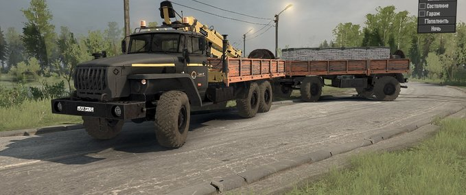 Ural-package-update-spintires-mudrunner