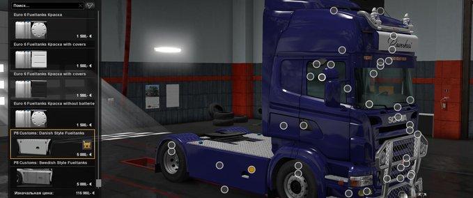 Scania-r-s-addons-by-powerkasi-v1-2-1-30-x
