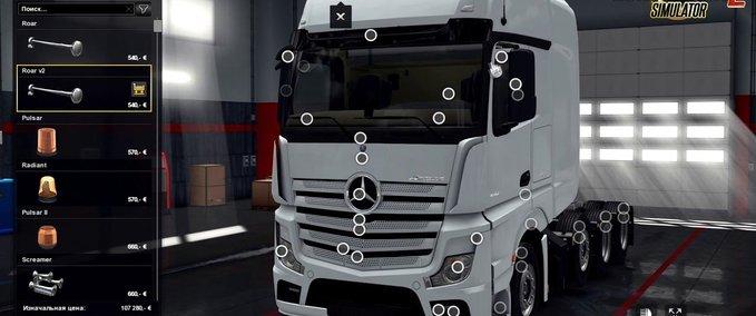 Mercedes-actros-mp4-von-schumi-1-30-x