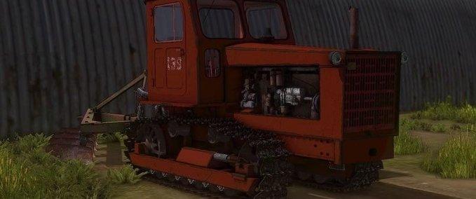 T-4-altai