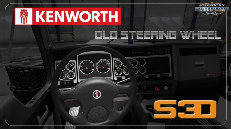 ats: OLD KENWORTH STEERING WHEEL MODEL FOR ATS 1 31 X v 1 0