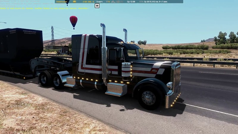 ats: SweetFX + Reshade (graphical improvement) [only for