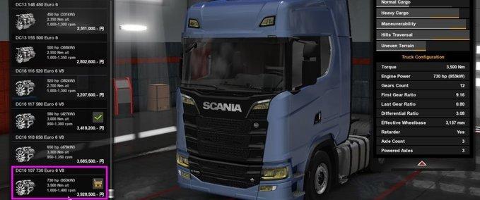 Sehr-starker-motor-fur-scania-r-s-2016