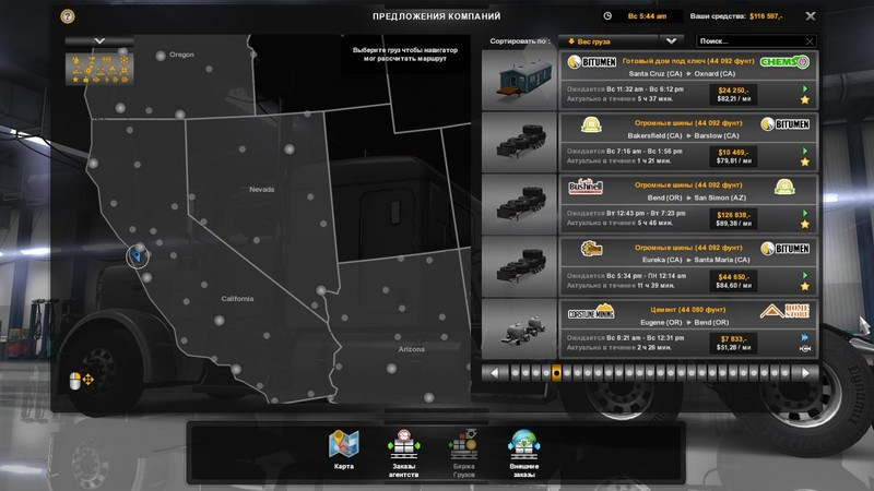 ats: OVERSIZE OF SPECIAL TRANSPORT DLC V1 0 1 32 X v 1 0 Trailer Mod