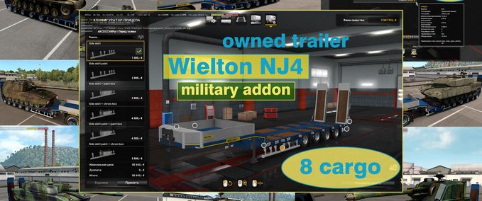 Military-addon-for-ownable-trailer-wielton-nj4