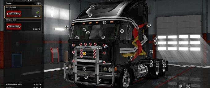 Freightliner-argosy-upd-04-12-18-1-33-x