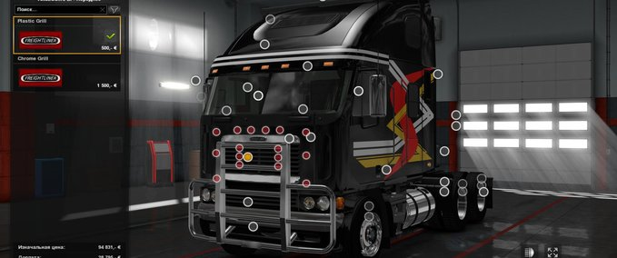 Freightliner-argosy-v2-4-2-1-34-x