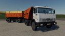 Kamaz-55111--10