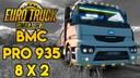 Bmc-pro-935-8x2-1-35-x
