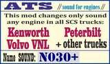 Ats-motoren-x-sound-n030-v7-1-35-1-36