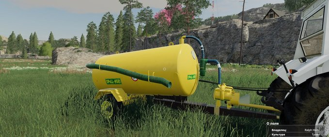 Opall-agri-slurry-tank
