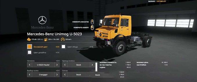 Mercedes-benz-unimog-u-5023